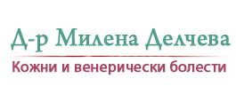 Д-р Милена Делчева