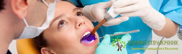 banner_dentistry