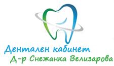 Д-р Снежанка Велизарова