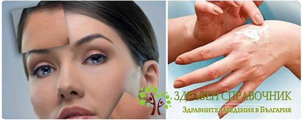 dermatology_banner copy