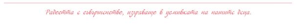 banner IVF