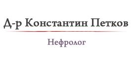 Специалист нефролог - Д-р Константин Петков