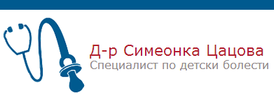 Педиатър кв. Слатина - София