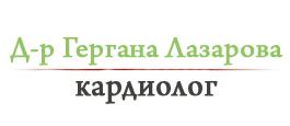 д-р Гергана Лазарова