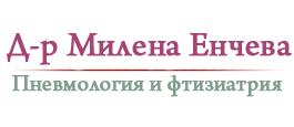 Д-р Милена Енчева
