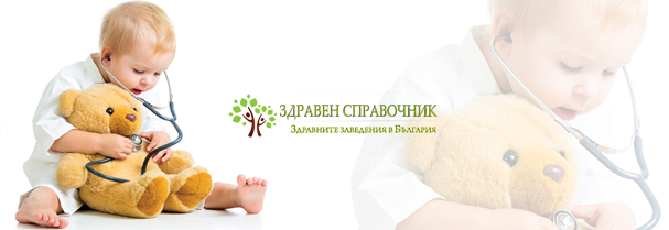 child_cardiology_banner