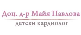 Доц. д-р Майя Павлова - Специалист детска кардиология