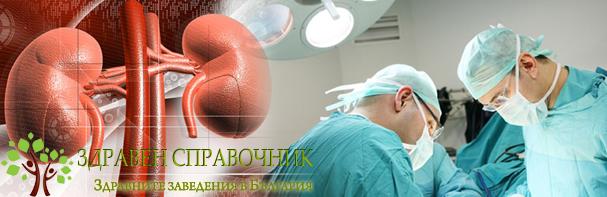 onko-urology