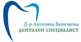 logo_dr_velichkova
