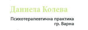 Даниела Колева - Специалист психиатър, Варна