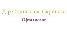 Д-р Станислава Скринска