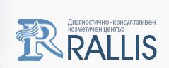 Медицински център Rallis