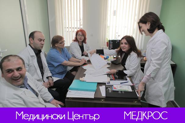 Медицински Център