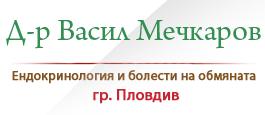endokrinolog-Logo