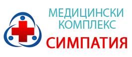Медицински център - Благоевград