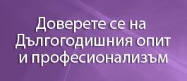 Д-р Марков
