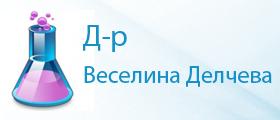 Д-р Делчева Лого