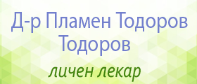 Ендокринолог - София