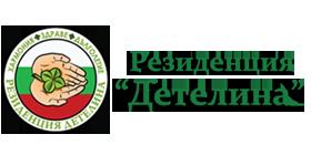 logo-detelina-dom-za-stari-hora