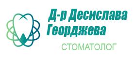 stomatolog-plovdiv-geordjikova