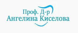 Проф. Д-р Ангелина Киселова - дентална медицина - София