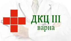 ДКЦ 3 - Варна
