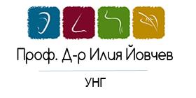 ДПроф. Д-р Илия Йовчев – Специалист УНГ