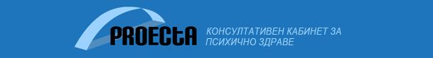 proekta-new