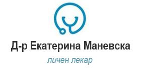 Д-р Екатерина Манева - Казанлък