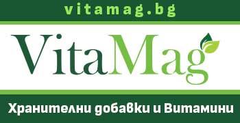 ВитаМаг - Магазин за качествени добавки и витамини