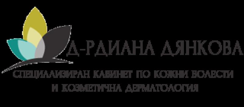 logo-dyankova-zdraven